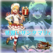 MHR-Mary Alt 02 Twitter Introduction Image