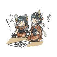 Hinoa and Minoto