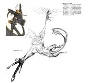 MH4-Kecha Wacha Concept art 007