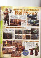 Monster Hunter 4 Magazine Shot 7