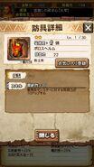 MHXR-Gameplay Screenshot 009