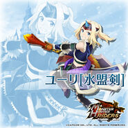 MHR-Yuri 02 Twitter Introduction Image