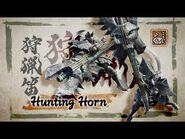 Monster Hunter Rise - Hunting Horn