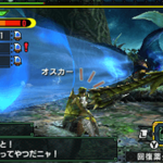 MHGen-Malfestio Screenshot 002.png