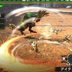 MHGen-Great Maccao Screenshot 007.jpg