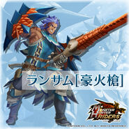 MHR-Ransome Alt 01 Twitter Introduction Image