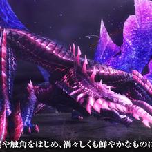 FrontierGen-True Frenzy Gore Magala Screenshot 001.png