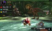 MHXX-Yian Kut-Ku Screenshot 020