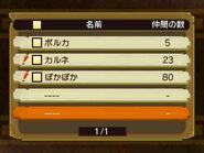 MHDFVDX-Gameplay Screenshot 030