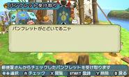 MHDFVDX-Gameplay Screenshot 029