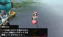 Monster-Hunter-4 2013 07-11-13 006