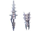 Silverbosche (MHWI)