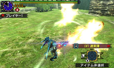 MHXX-Gameplay Screenshot 023