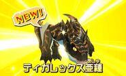MHST-Brute Tigrex Screenshot 003