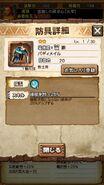 MHXR-Gameplay Screenshot 008