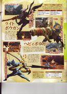 Monster Hunter 4 Magazine Shot 6