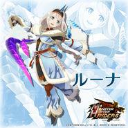 MHR-Luna Twitter Introduction Image
