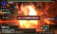 MHGen-Alatreon Screenshot 013