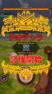 MHXR-Gameplay Screenshot 006