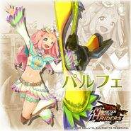 MHR-Palfe Twitter Introduction Image