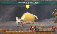 MHDFVDX-Popo Screenshot 002