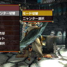 MHGen-Gameplay Screenshot 005.jpg