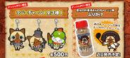 MH4 in Namja Town Goodies 1