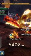 MHXR-Glavenus Screenshot 002