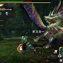 MHGen-Mizutsune Screenshot 004.jpg