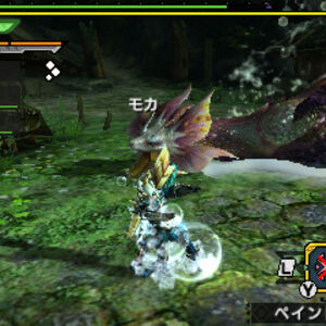 MHGen-Mizutsune Screenshot 011.jpg