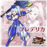MHR-Frederica Twitter Introduction Image