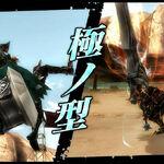 FrontierGen-Extreme Style Screenshot 001.jpg