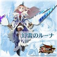 MHR-Luna 02 Twitter Introduction Image