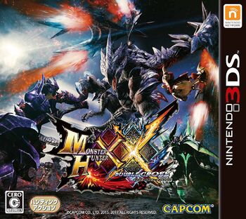 Box Art (3DS)