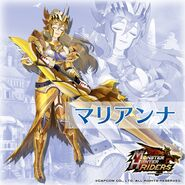 MHR-Marianne Twitter Introduction Image