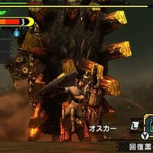 MHGen-Uragaan Screenshot 002.jpg