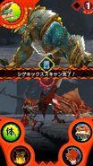 MHSP-Zinogre and Rathalos Screenshot 001