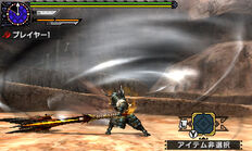 MHXX-Gameplay Screenshot 017
