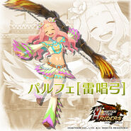 MHR-Palfe Alt 01 Twitter Introduction Image