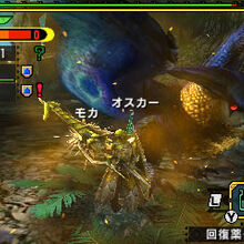 MHGen-Malfestio Screenshot 008.jpg