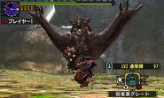 MHGen-Rathalos Screenshot 019