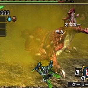 MHGen-Volvidon Screenshot 001.jpg