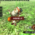 MHGen-Nyanta Screenshot 001.jpg