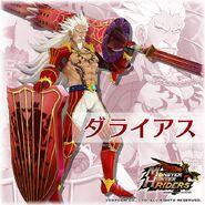 MHR-Darius Twitter Introduction Image
