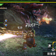 MHGen-Glavenus Screenshot 019.jpg