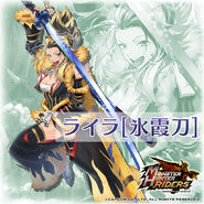 MHR-Layla Alt 02 Twitter Introduction Image