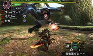 MHGen-Nargacuga Screenshot 004
