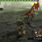 MHGen-Iodrome Screenshot 002.jpg