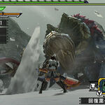 MHGen-Gammoth Screenshot 011.jpg