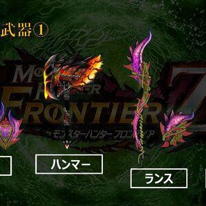 FrontierGen-Zenith Weapon Concept Artwork 001.jpg